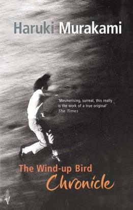 200902052300302521wind-up_bird_chronicle